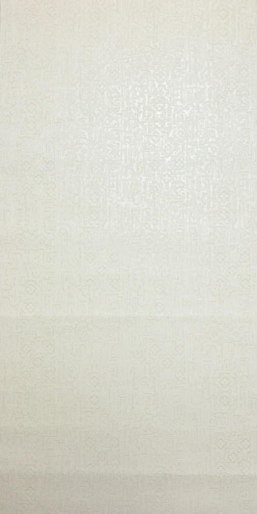 Bild 1 von Tapete Acrylblume