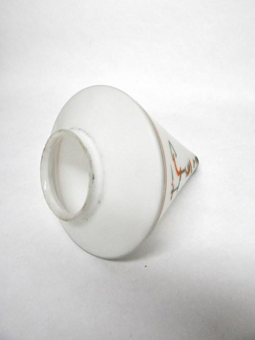 Bild 4 von 20er Lampenschirm Art Decot