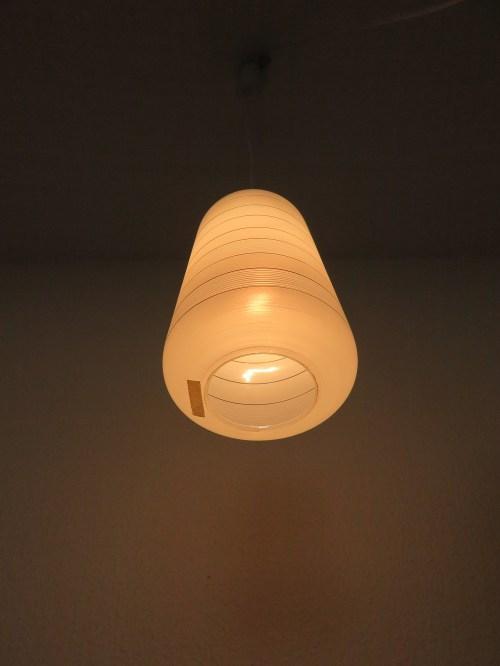 Bild 6 von 60er Lampion Handarbeit