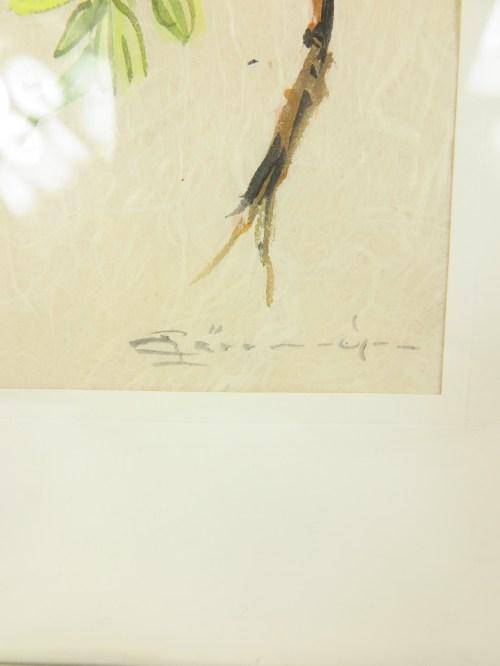 Bild 3 von 50er Bild auf Seidenpapier