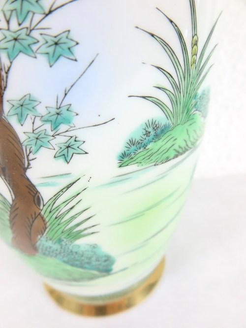 Bild 3 von 70er Vase