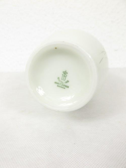 Bild 4 von 50er Vase Porzelan